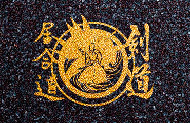 iado-jodo-canarias-logo