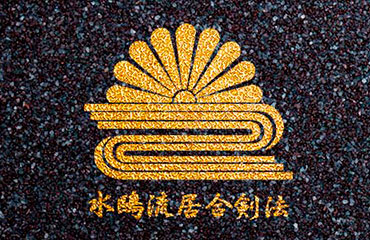koryu-logo